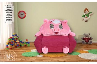 """Детский диван  """"Хрюня""""."""