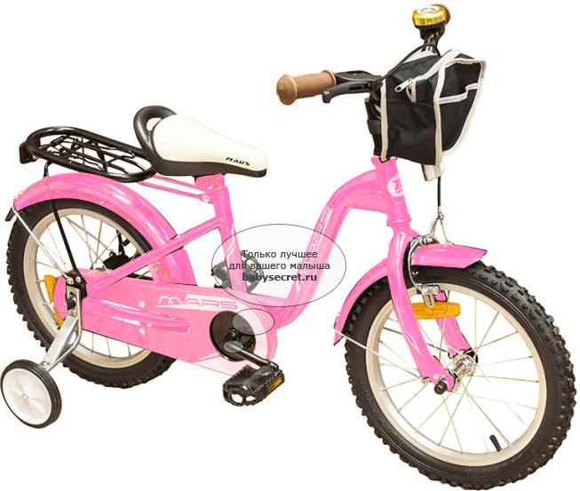 Велосипед MARS 16 G1601 pink (розовый).