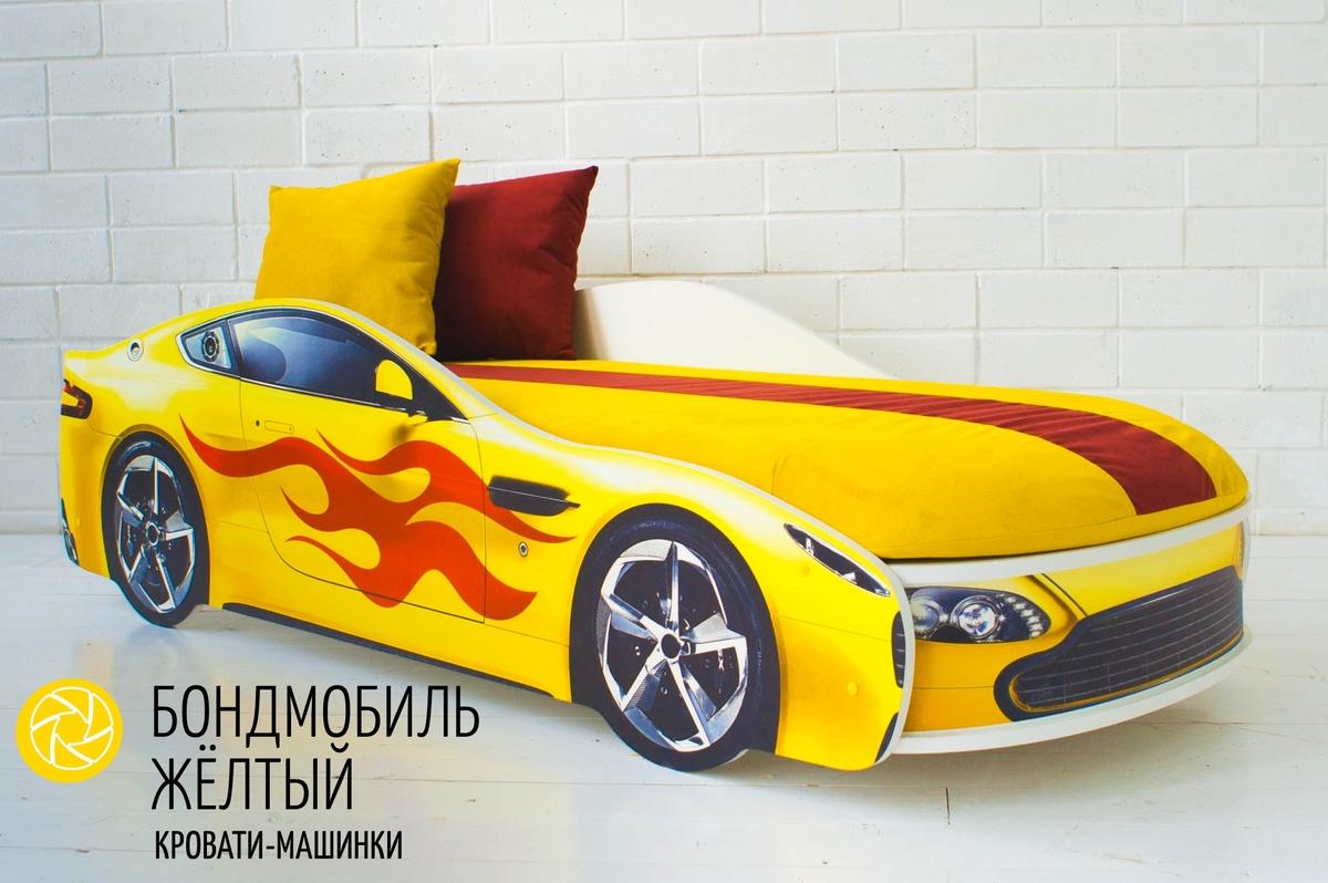Кровать-машина Бондомобиль желтый с матрасом и подъемным механизмом.