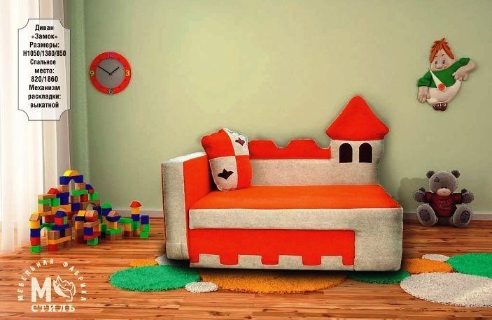 """Детский диван """"Замок""""."""