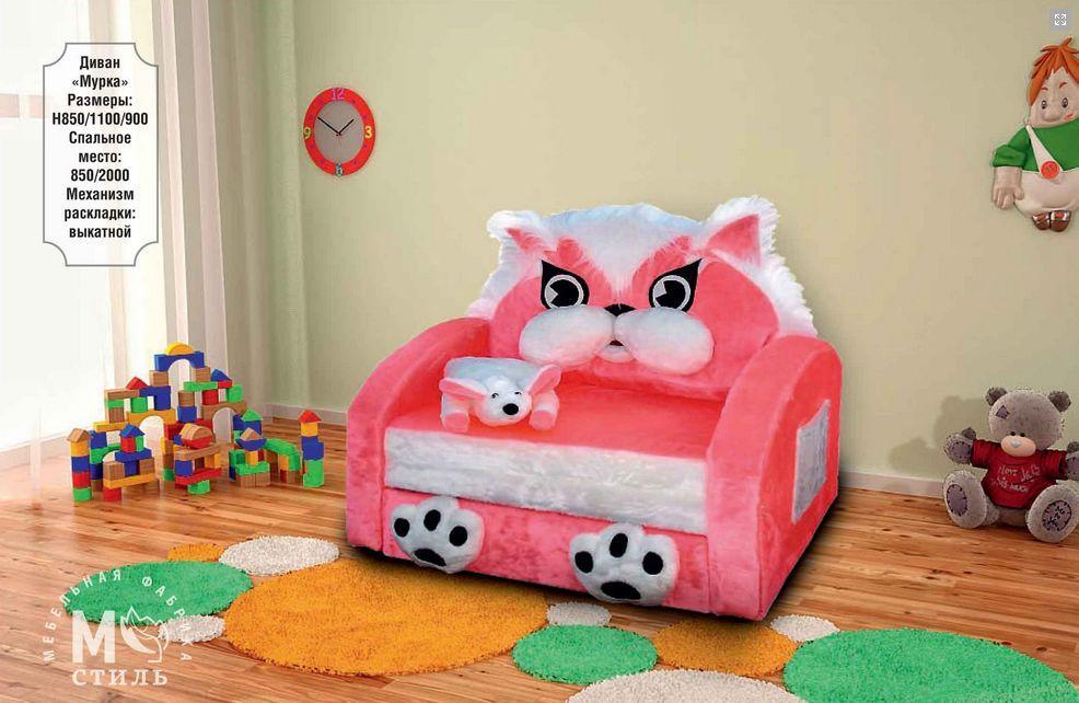 """Детский диванчик """"Мурка""""(мебельный мех)."""