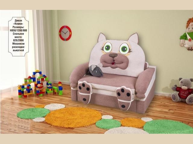 """Детский диван """"Кошка""""."""
