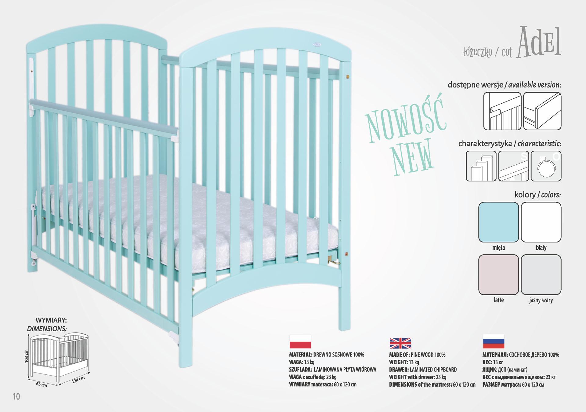 Кроватка детская Adel (Адэль) с опускаемым боком.