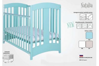 Кроватка детская Natalia (Наталья) автостенка.