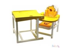 Стульчик для кормления трансформер  СЕНС-С BABYS DUCKY Желтый.