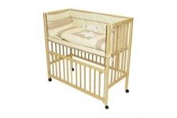 Приставная кроватка для новорожденных Fillikid Cocon бежевая.