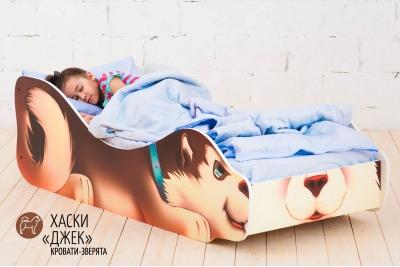Кровати зверята Хаски Джек.