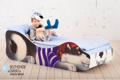 Кровати зверята Волченок Пират.