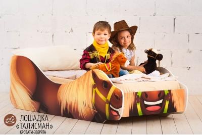 Кровати зверята Лошадка Талисман.