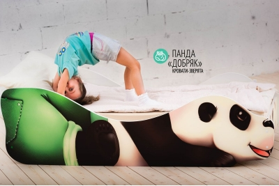 Кровати зверята Панда  Добряк.