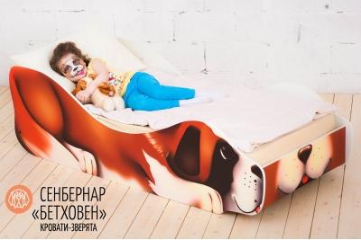 Кровати зверята Сенбернар Бетховен.
