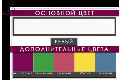 """Кровать """"Надежда"""" арт. КРН2-80.1."""
