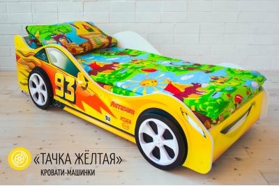 Кровать машинка Тачка желтая.