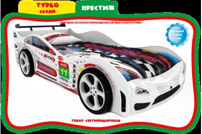 Кровать-машинка Maxi Турбо премиум белая.
