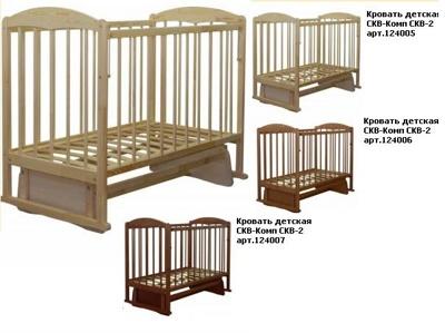 Кровать детская СКВ-Комп арт.124005 цвет береза , 124006 цвет бук, 124007 цвет орех.
