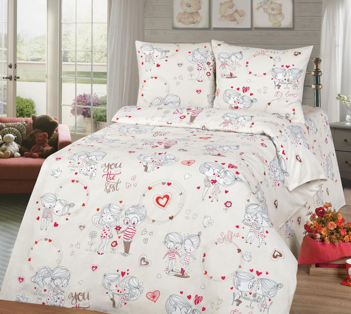 Детское постельное для подростков «Love story».