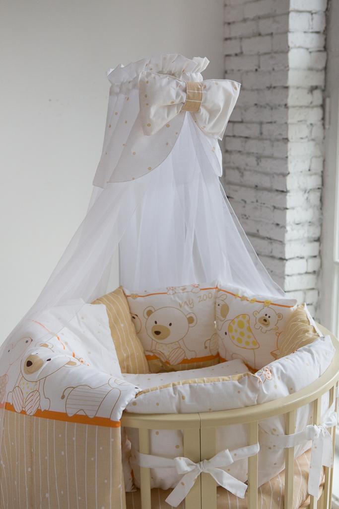 Постельное в круглую кроватку Дружба (9 предметов)