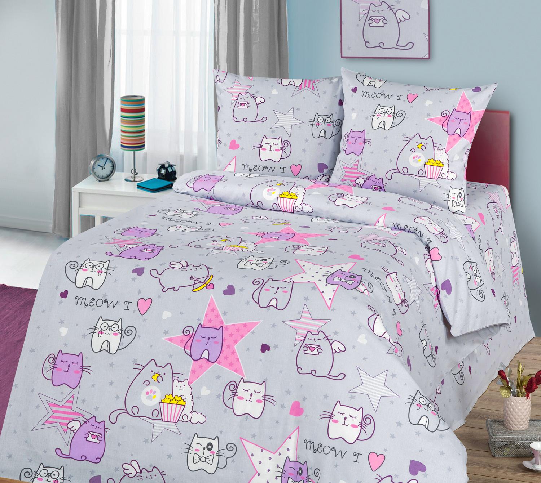 Детское постельное для подростков «Мяу-мяу».
