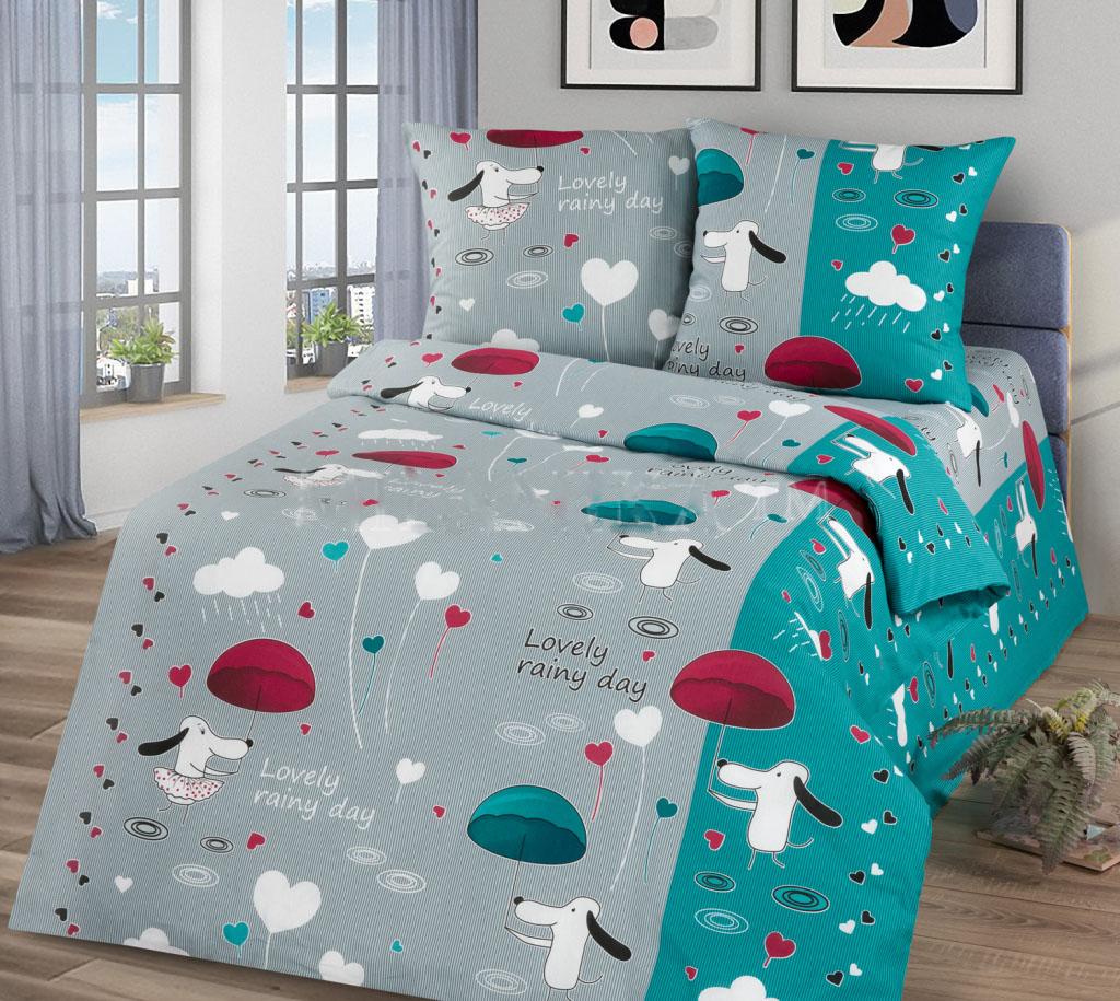 Детское постельное для подростков «Счастливый день». (бязь)