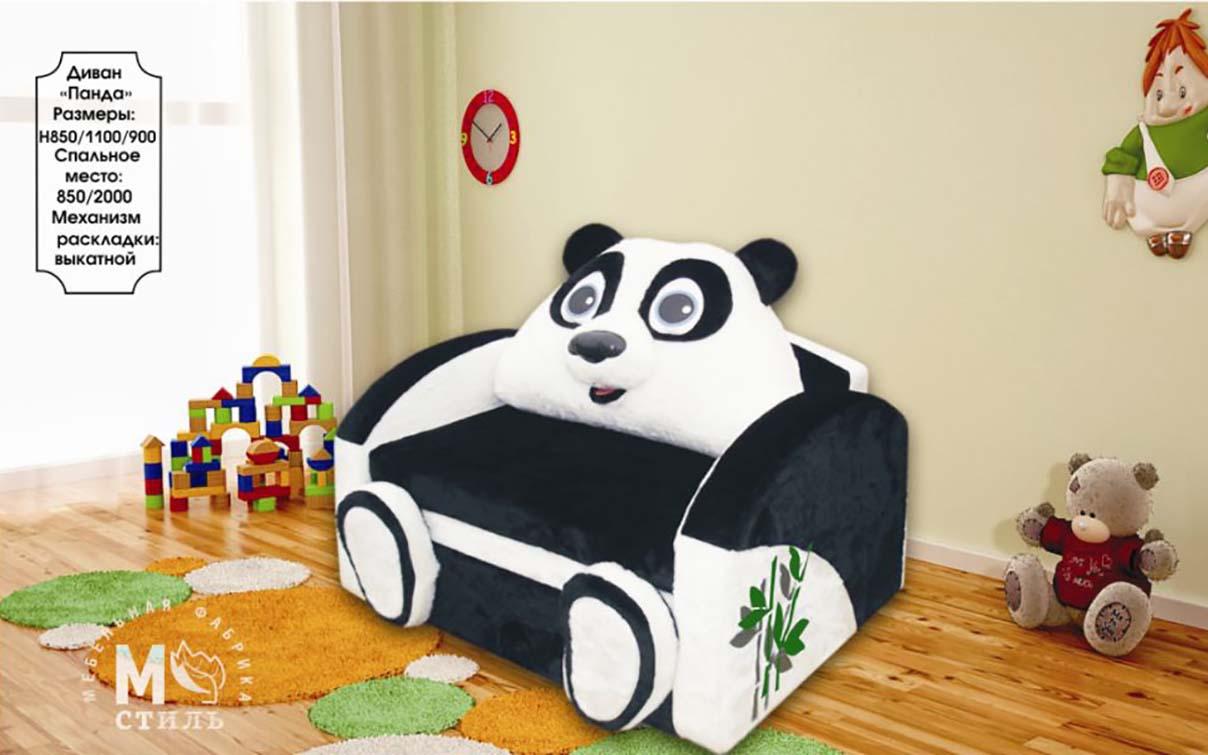 """Детский диван """"Панда""""."""