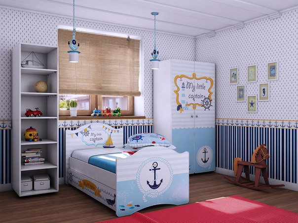 Детская комната Мой капитан.