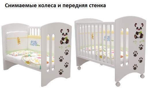 """Кроватка детская Laluca Софи """"Кроха Панда"""" (базовая)."""