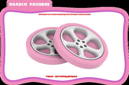 Колесо для кровати -машинки Мaxi цвет розовый.