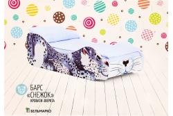 Кровати зверята Барс Снежок.