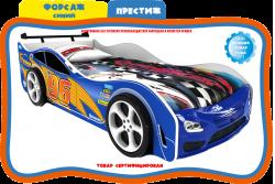 Кровать-машинка Maxi  Форсаж престиж синий.