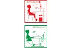 Парта трансформер ДЭМИ (СУТ.14-01) (серый, яблоко) стул деревянный.