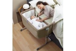 Приставная кроватка Chicco Next2Me (Next to Me) цвет Dove Grey.