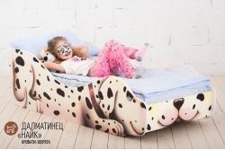 Кровати зверята Далматинец Найк.