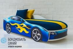 Кровать-машина Бондомобиль синий с матрасом и подъемным механизмом.