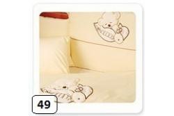 Комплект в кроватку Tuttolina Sleeping Bear 50 (51 беж, 52 розовый) ) (7 предметов)
