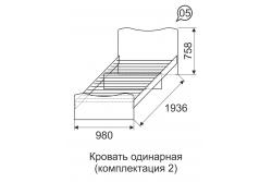 Кровать подростковая Принцесса-5.